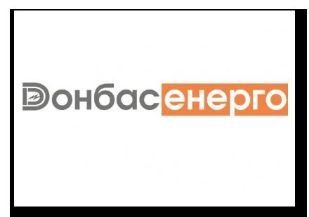 Донбасенерго