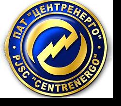 ПАО Центрєнерго (СEEN)